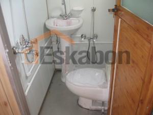 کانکس توالت فرنگی